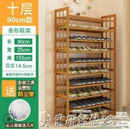 鞋櫃簡易家用省空間經濟型實木宿舍簡約現代楠竹門口鞋櫃多層架子