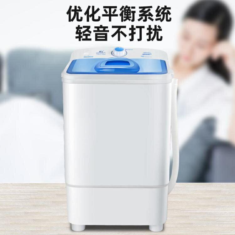 小紅書推薦洗鞋機器非全自動小型迷你懶人神器刷鞋機藍光殺菌除臭220V