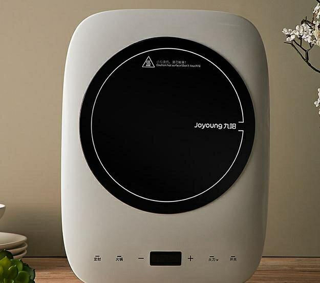 爆炒電池爐電磁爐家用火鍋迷你節能220v