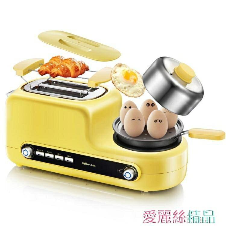 麵包機麵包機烤面包機家用2片多功能早餐多士爐土司機全自動吐司機