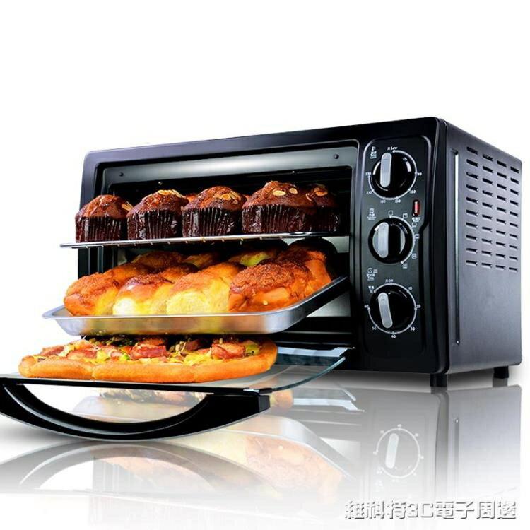 烤箱烤箱家用烘焙多功能全自動電烤箱30升