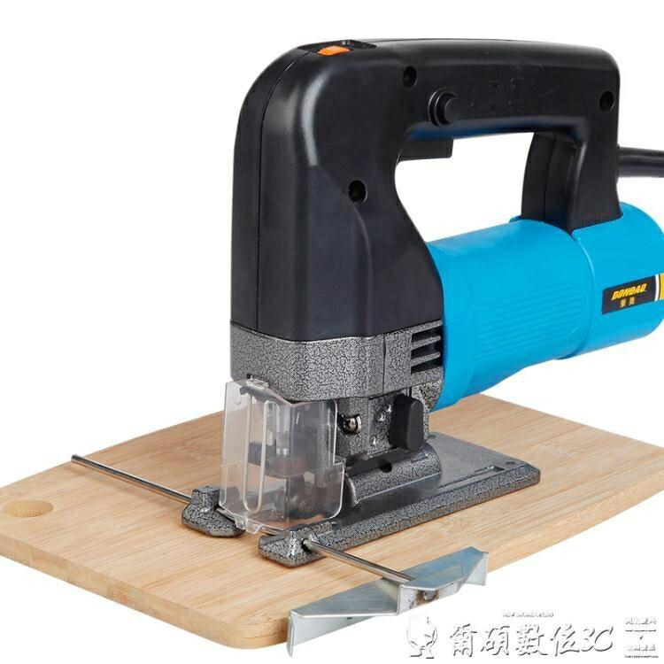 電鋸全銅電機工業級重型曲線鋸木工調速線鋸拉花鋸切割