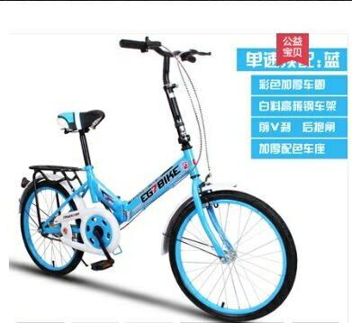 熱銷自行車折疊自行車單車超輕便攜迷妳小型輕便變速減震16/20寸成人女學生品