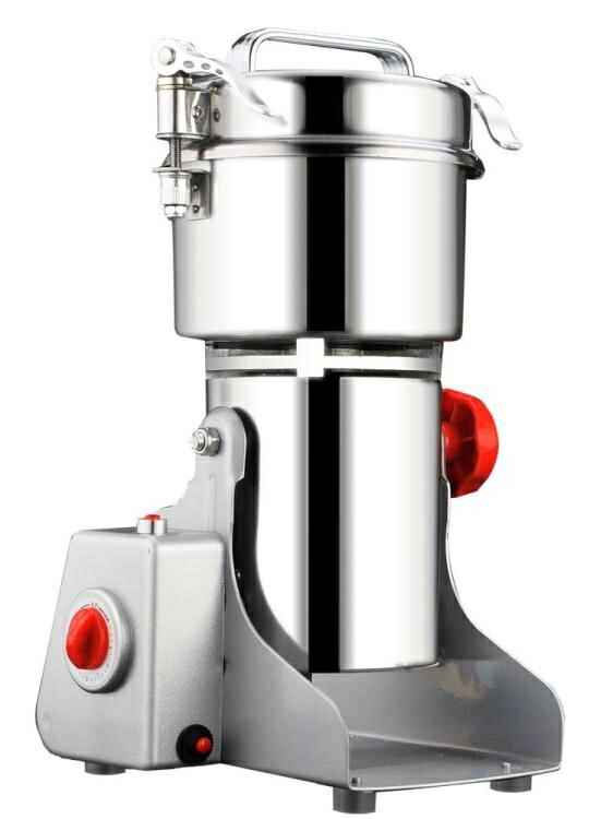 磨粉機中藥材粉碎機器家用小型打粉機幹磨研磨機超細打