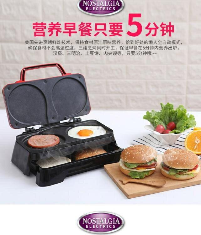 美國家用三明治機多功能早餐機華夫餅機帕尼尼漢堡機吐司烤麵包機