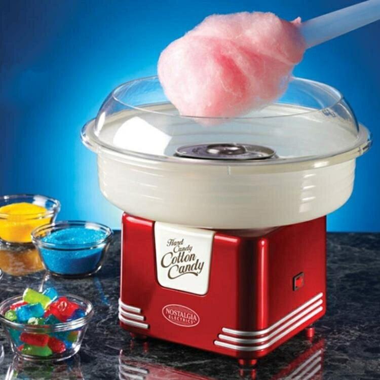 棉花糖機棉花糖機家用兒童迷你棉花糖機器商用全自動彩糖220v