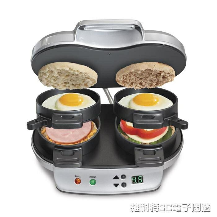麵包機美國雙份漢堡機美版110v電壓