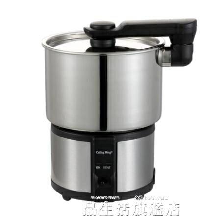 電煮鍋出國110v-220V雙電壓旅行鍋折疊鍋電熱鍋便攜式迷你小火鍋