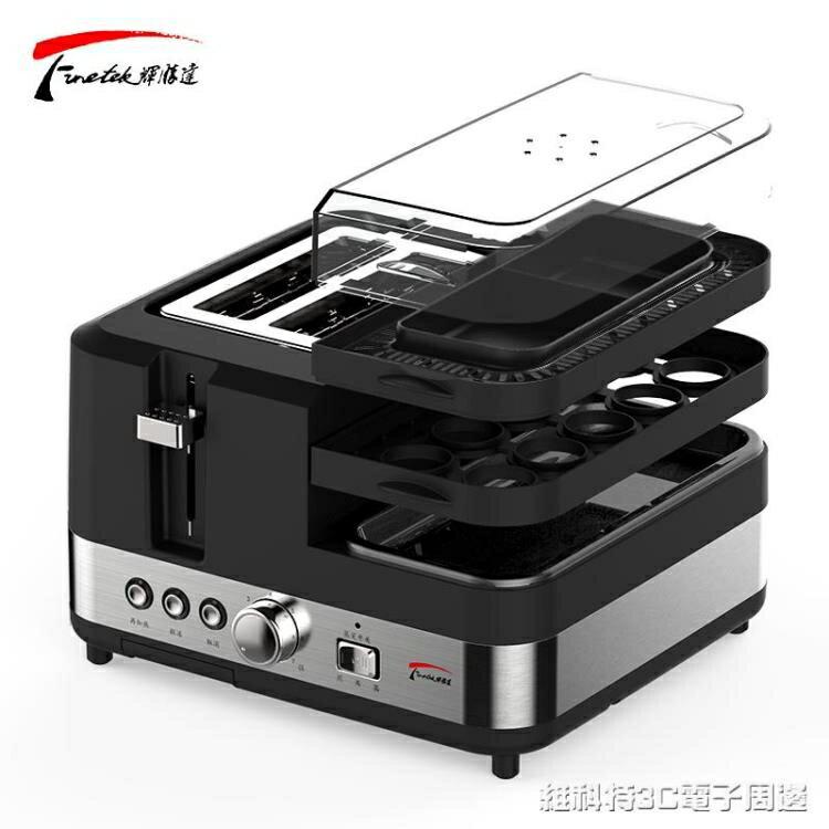 麵包機多士爐全自動家用多功能早餐吐司烤麵包機