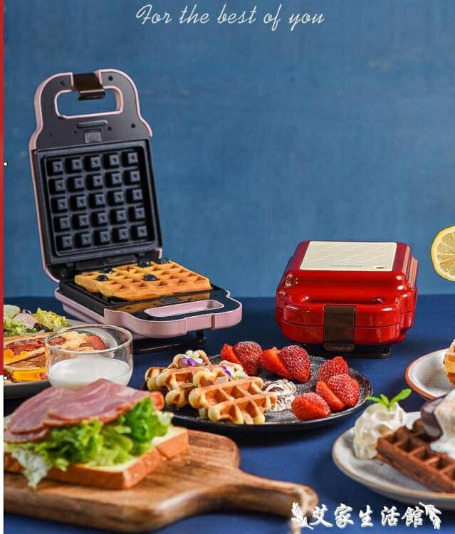 麵包機三明治機早餐機輕食機華夫餅機面包機多功能加熱鍋吐司壓烤機220v