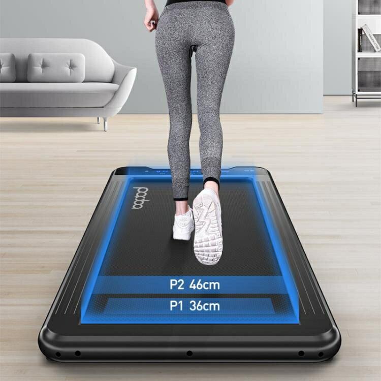 跑步機 平板跑步機家用款超靜音智慧走步折疊小型運動器材健身寬跑帶