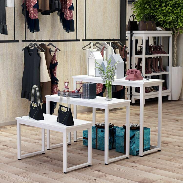 服裝店高低臺商場展示臺展示架包包鞋架流水臺櫥窗中島桌花店貨架