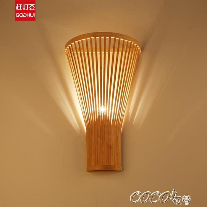 壁燈趕燈薈中式竹編壁燈創意個性田園墻燈農莊茶樓賓館樓梯走廊過道燈
