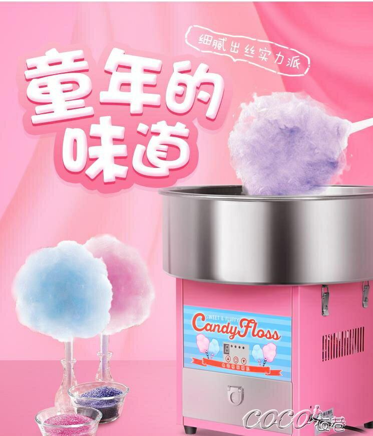 棉花糖機豪華型棉花糖機商用電動全自動彩色花式拉絲臺式電熱棉花糖機器220