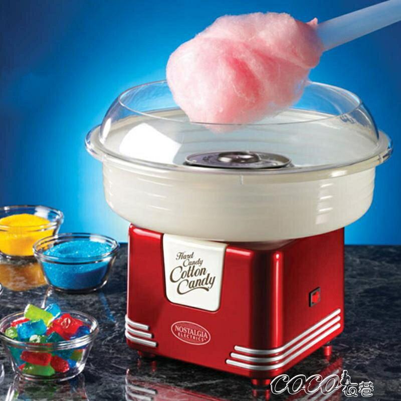 棉花糖機美國Nostalgia棉花糖機家用兒童迷你棉花糖機器商用全自動彩糖220