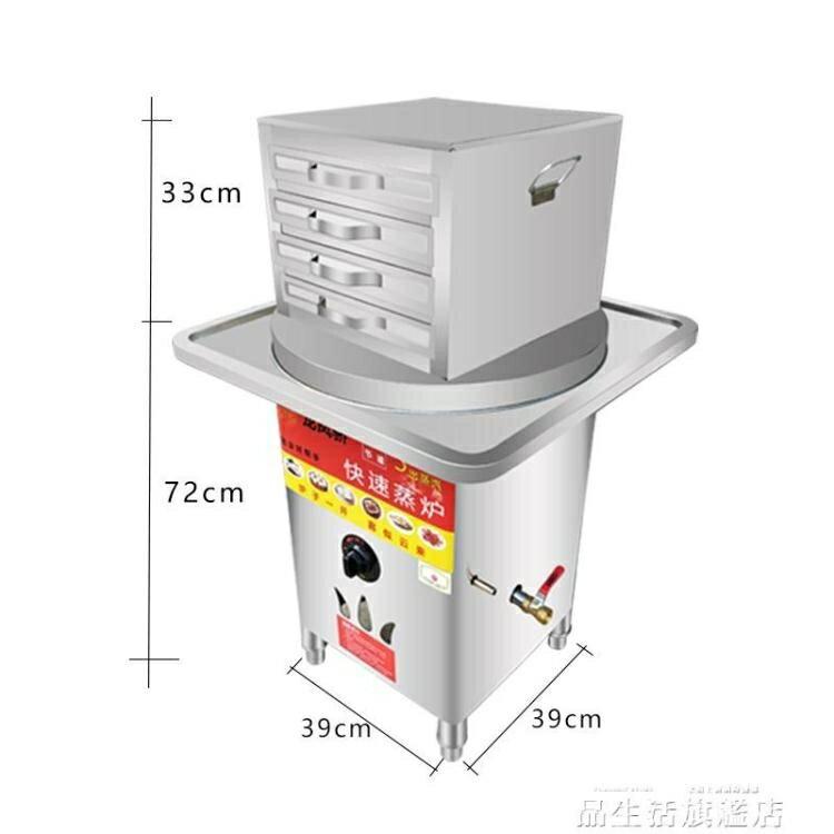 腸粉機新款商用煤氣抽屜式防乾燒套裝腸粉蒸盤蒸爐兩抽一份220v