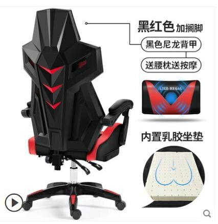歐曼達電腦椅家用辦公椅可躺升降轉椅游戲座椅子午休競技椅電競椅