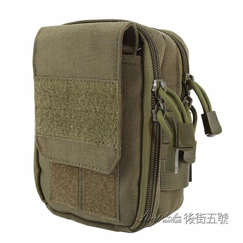 1000D戶外戰術單肩小挎包登山旅游休閒斜挎背包EDC腰包錢包手機包