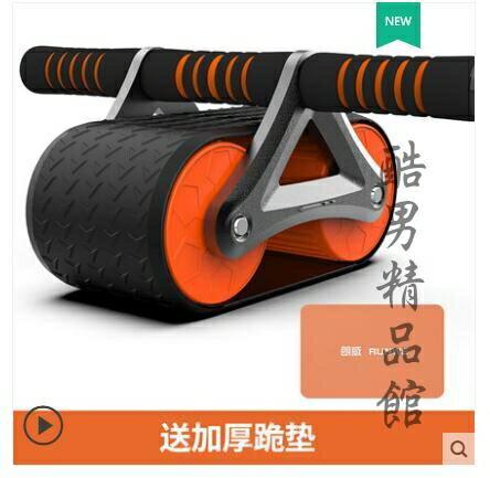 朗威自動回彈健腹輪男士家用健身器材腹肌輪女初學者運動