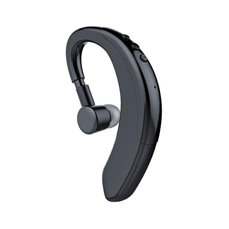 夏新Y10無線藍牙耳機單耳掛耳式入耳式藍牙開車運動跑步骨傳導概念適用