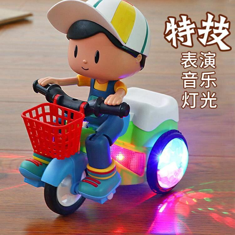 兒童電動玩具寶寶幼兒嬰兒旋轉特技萬向車燈光音樂玩具車0-1-2歲