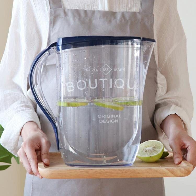 家用塑料冷水壺涼水壺耐熱大容量果汁扎壺夏季茶水壺泡茶壺2L3LCY