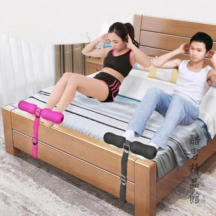 簡易仰臥起坐女輔助器宿舍床上家用固定腳壓腳器做健身器材學生男