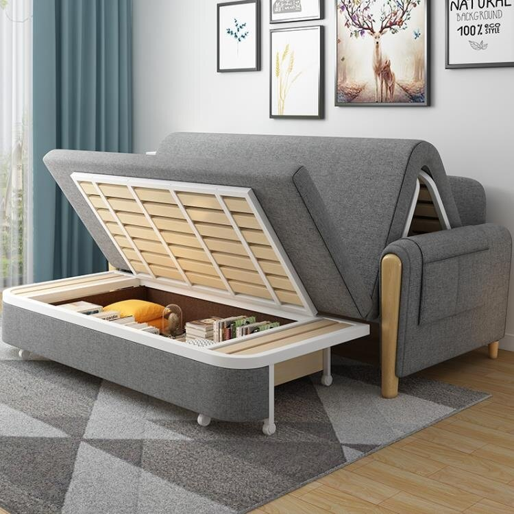 可折疊沙發床兩用雙人小戶型陽臺伸縮床可睡覺的沙發儲物多功能