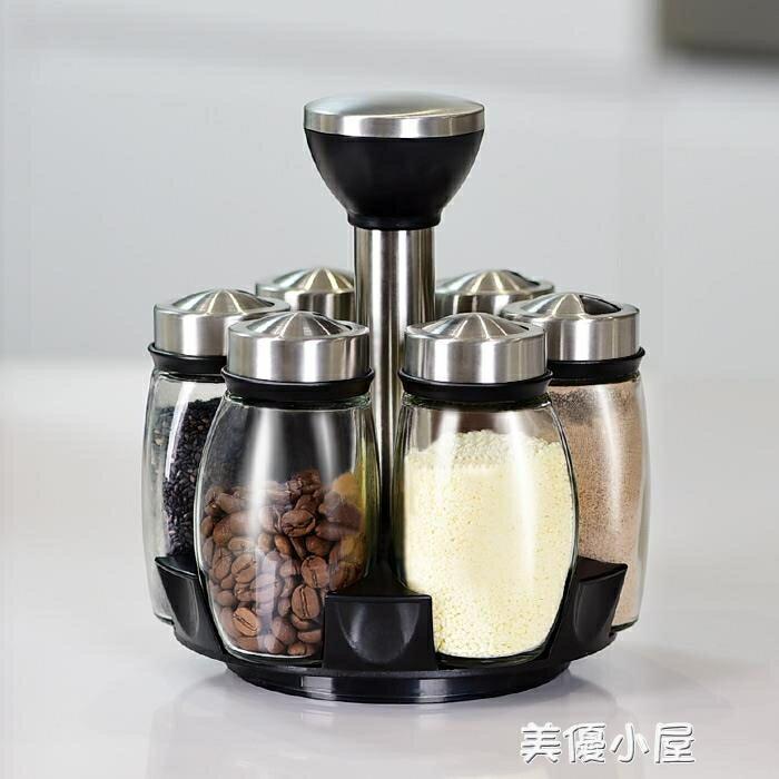 西碧旋轉調料盒套裝調味罐廚房收納鹽罐佐料玻璃家用密封調料瓶罐CY