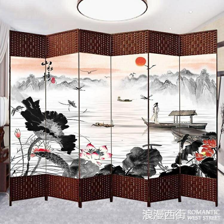 5扇中式屏風隔斷簡易折疊客廳玄關牆行動折屏簡約現代辦公室實木屏風