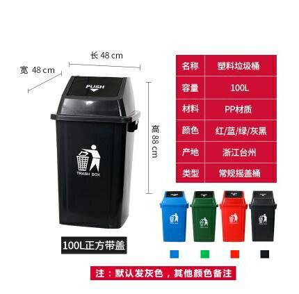 大垃圾桶大號戶外環衛帶蓋垃圾箱家用廚房帶輪大容量有蓋商用飯店