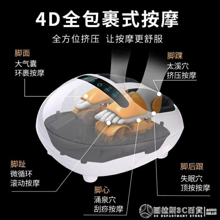 足療機全自動揉捏家用按腳神器電動加熱按摩腳底穴位足腳部按摩器