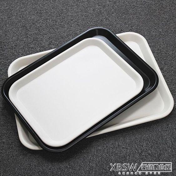 黑色白色托盤蛋糕面包托盤茶水盤水杯托盤快餐盤客房酒店家用密胺CY
