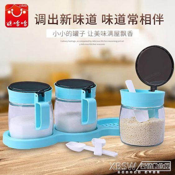 媳哈哈創意廚房用品玻璃調味罐套裝調味家用單個鹽罐辣椒調料瓶裝CY