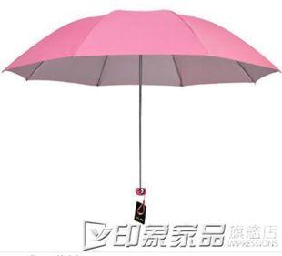 天堂傘折疊遮陽太陽傘防紫外線晴雨傘定制定做印刷LOGO廣告傘印字