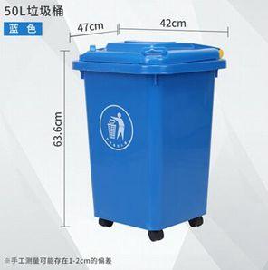 銳拓帶輪子大垃圾桶大號環衛商用戶外分類箱廚房帶蓋方形家用北京