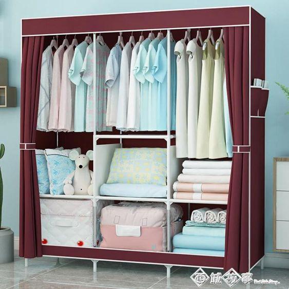 簡易衣櫃布藝租房家用組裝布衣櫃簡約現代經濟型宿舍掛衣櫃布衣櫥