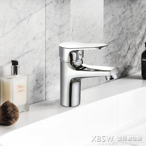 全銅洗臉盆冷熱水龍頭洗手盆面盆衛生間家用臺下盆浴室柜單孔CY