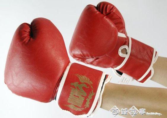 響牌拳擊手套經典加厚拳套標準散打拳擊手套成人均碼拳套