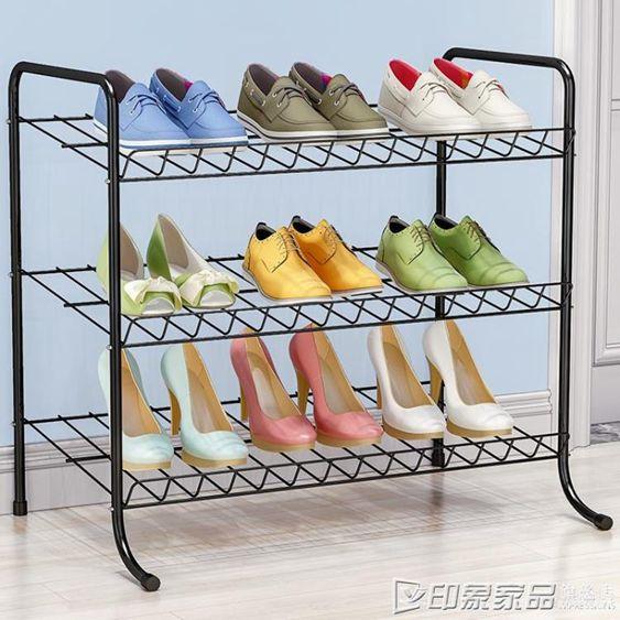 簡易鞋架家用經濟型宿舍門口防塵收納鞋櫃省空間小鞋架子置物架
