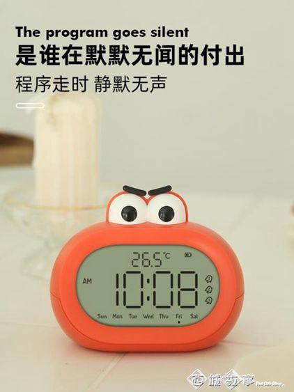 鬧鈴時鐘表靜音學生用床頭聲音超大夜光兒童電子專用卡通小型鬧鐘