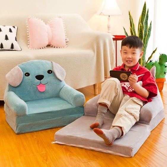 兒童折疊小沙發卡通可愛男孩女孩懶人躺座椅床寶寶凳幼兒園可拆洗
