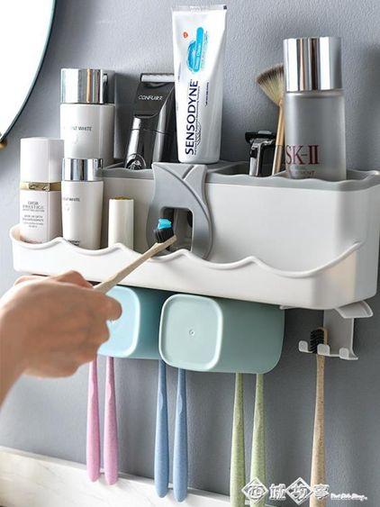 牙刷架免打孔刷牙漱口杯壁掛墻式衛生間吸壁式置物架牙具收納套裝