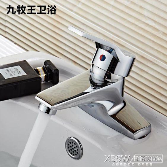 全銅雙孔面盆水龍頭冷熱衛生間洗臉盆臺盆洗手池三孔水龍CY