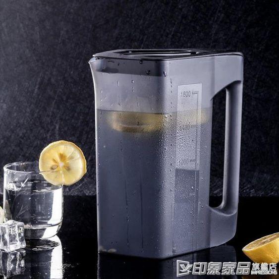 耐熱冷水壺家用塑料涼水壺果汁壺扎壺耐高溫大容量茶壺涼水杯