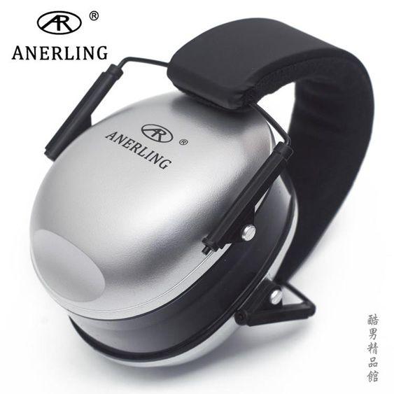 兒童打架子鼓耳罩防噪音學習降噪隔音超強學生耳機坐飛機減壓
