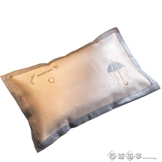 南極人刺繡冰絲枕頭枕芯單人雙人頸椎枕護頸枕家用整頭一對拍二
