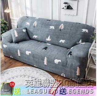 萬能沙發套罩全包布藝沙發墊巾皮彈力沙發罩全蓋四季通用組合型