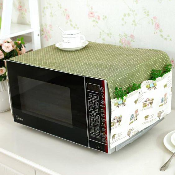 布藝韓派微波爐罩防油美的微波爐防塵罩格蘭士蓋布田園烤箱防塵罩