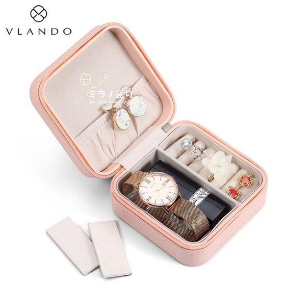 VLANDO便攜式首飾盒女公主歐式韓國飾品收納旅行小巧耳環釘戒指盒